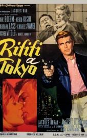 Du rififi à tokio